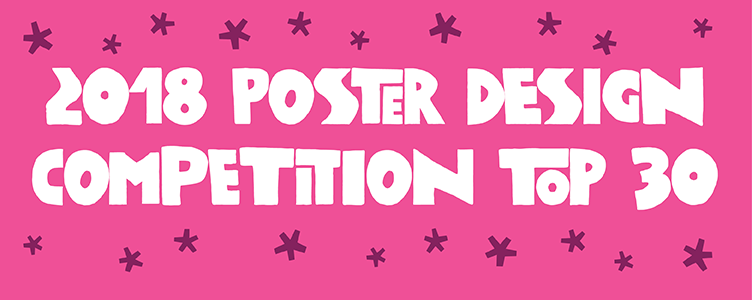2018 Poster Design Competition Top 30